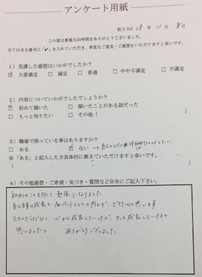 医療機関研修結果_動物病院