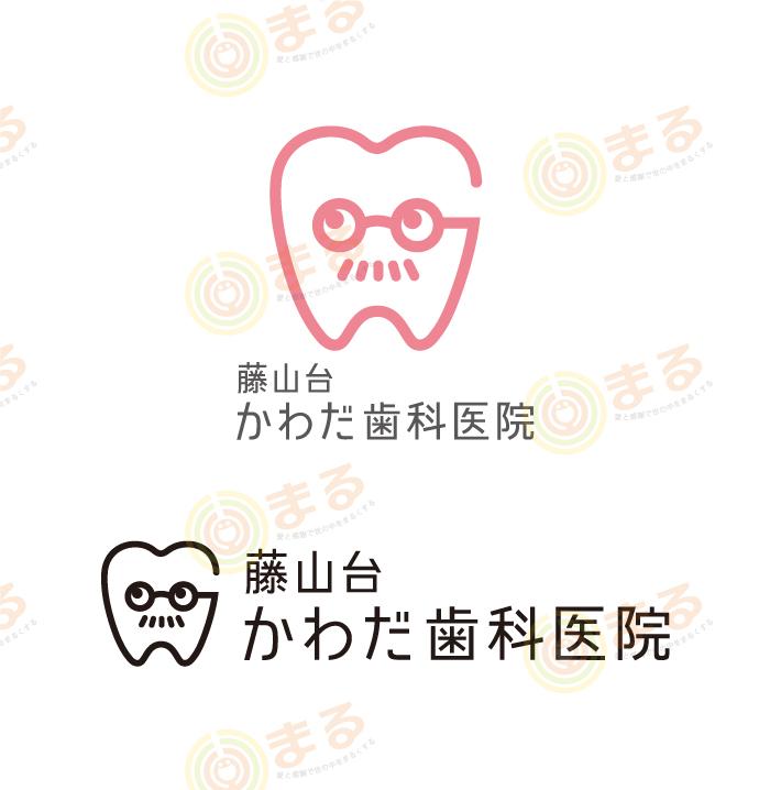 歯科医院様のロゴ制作