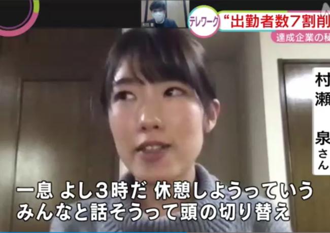 NHK名古屋様取材